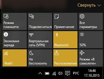 Battery Mode – индикатор батареи и продвинутое управление электропитанием Windows-устройств