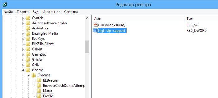 Как включить режим High-DPIв Chrome для Windows 8.x