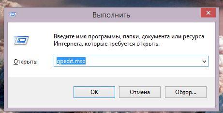 Как включить вход пользователя домена с помощью ПИН-кода на Windows 8