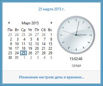 Как исправить ошибку 80070003 или 80070002 при установке обновлений Windows