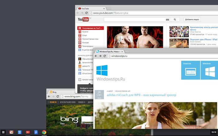 Google имитирует Chrome OS прямо в Windows 8