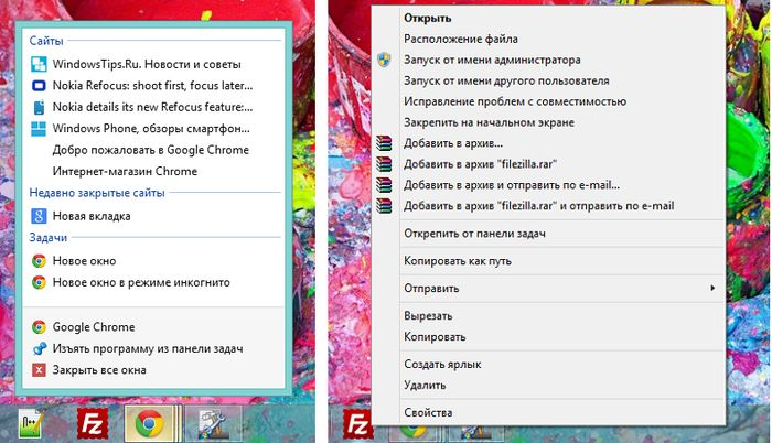 7+ Taskbar Tweaker: лучший инструмент для настройки панели задач Windows
