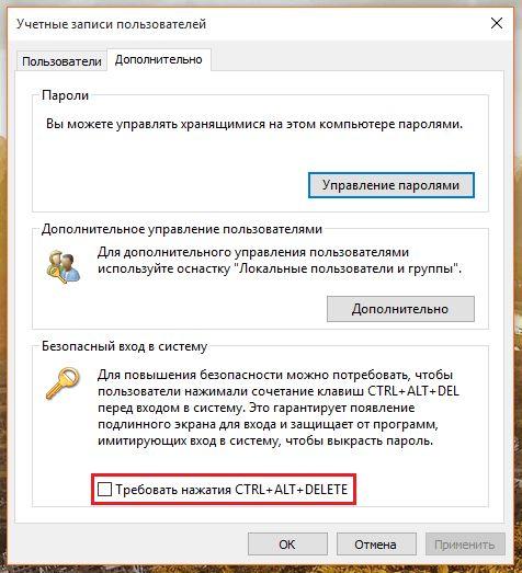 Не работает слайд-шоу на экране блокировки Windows 10