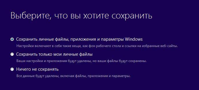 Альтернативный способ обновления до Windows 10 с помощью Media Creation