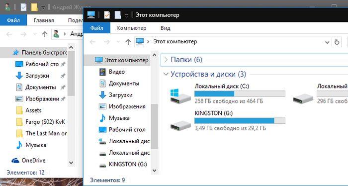 Как применить любой цвет к заголовкам неактивных окон в Windows 10