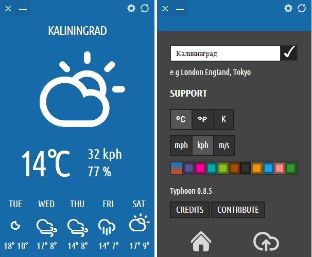 Typhoon – великолепное погодное приложение для Windows