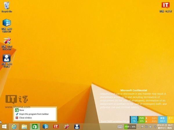 Еще несколько скриншотов Windows 8.1 Update 1