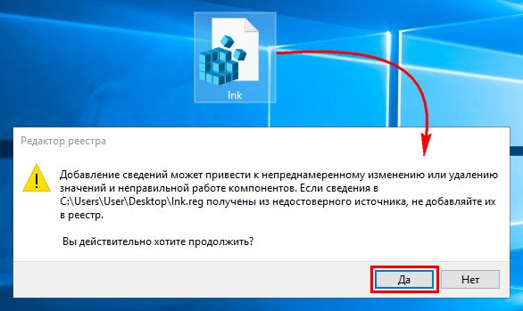 Как восстановить и исправить ассоциации файлов в Windows
