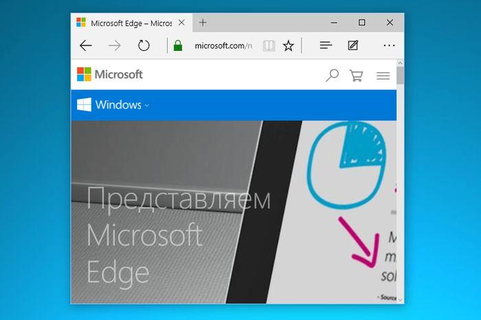 Улучшения, которыми Microsoft Edge обзаведется в 2016-ом