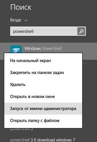 Как перерегистрировать приложения Магазина Windows в Windows 8 и более поздних версиях операционной системы