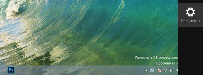 Как отключить результаты поиска из Bing в Windows 8.1