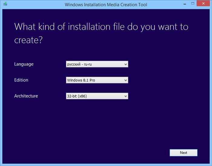 Как скачать ISO-образ Windows 8.1 Pro с серверов Microsoft без ключа продукта