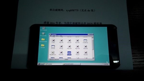 iPhone 6 Plus с Windows 98? Почему бы и нет