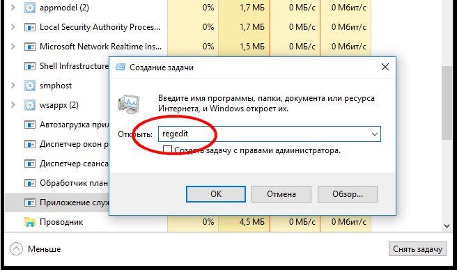 Как исправить ошибку «Не удается найти файл сценария run.vbs» в Windows