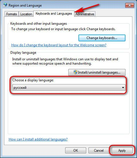 Как русифицировать Windows ХР, 7, 8.1 и 10