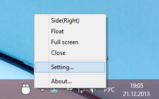 TouchMousePointer – виртуальный тачпад для Windows 8 и 8.1
