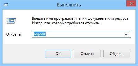 Как изменить ширину полосы прокрутки в Windows 8 и 8.1