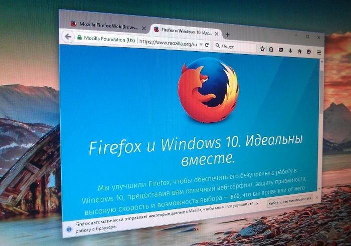 Mozilla выпустила Firefox 40 с оптимизациями для Windows 10