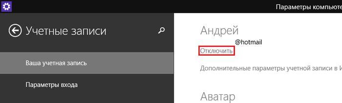 Магазин Windows: Как исправить ошибку с кодом 0x8e5e0530