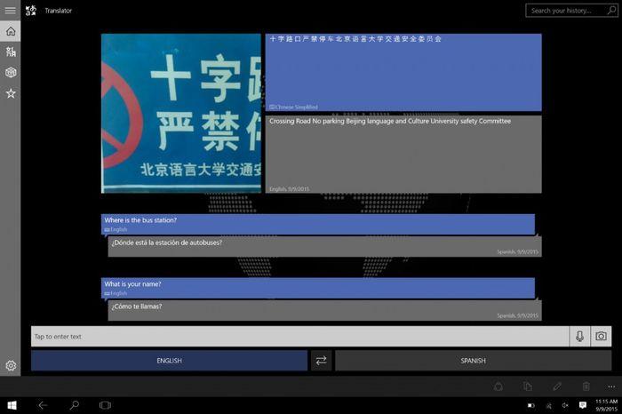 Microsoft выпустила версию Translator для Windows 10