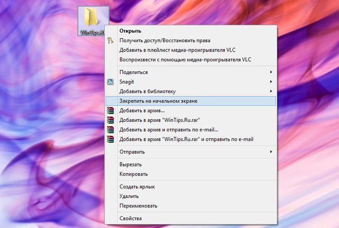 Что такое контекстное меню Windows и как его настроить