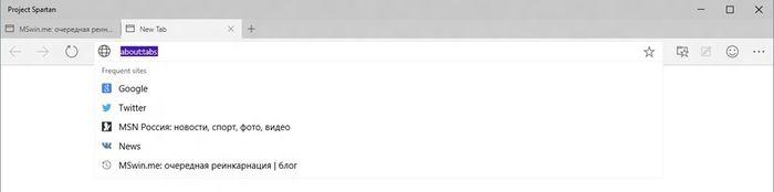 Project Spartan: более пристальный взгляд на новый браузер от Microsoft (скриншоты)