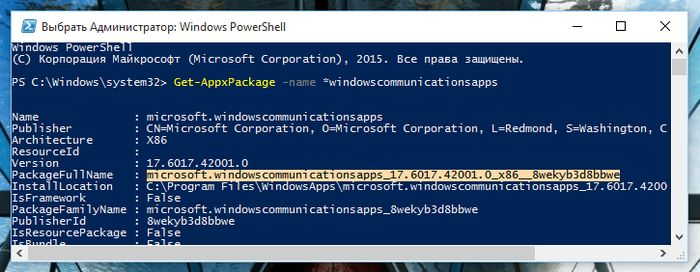 Как в Windows 10 удалить неудаляемые универсальные приложения (и как переустановить их)