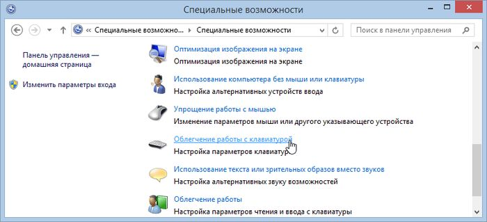 Как отключить функцию Snap в Windows 7, 8 и 8.1