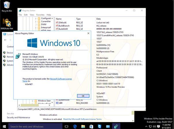 В ближайшее время ожидается утечка Windows 10 build 10537 [Добавлено видео]