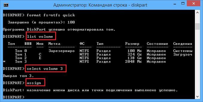 Как создать новый том или раздел в Windows