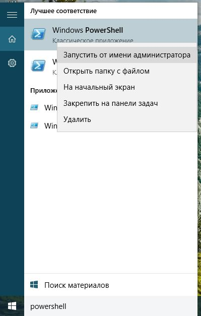 Как восстановить (перерегистрировать) определенные приложения в Windows 10