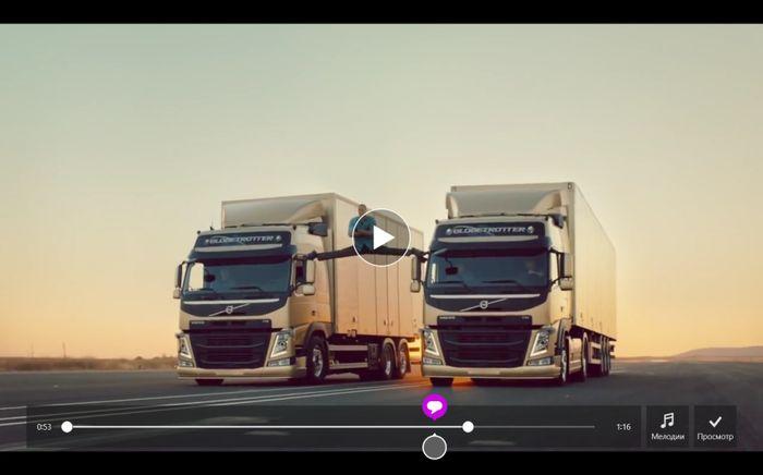 Создавайте короткие 60-секундные видео на Windows RT/8.1 с приложением «Киностудия»