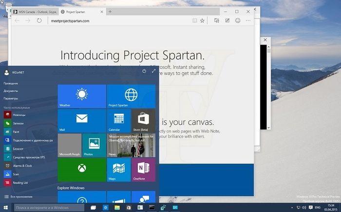 Windows 10 build 10051: Spartan получил менеджер загрузок