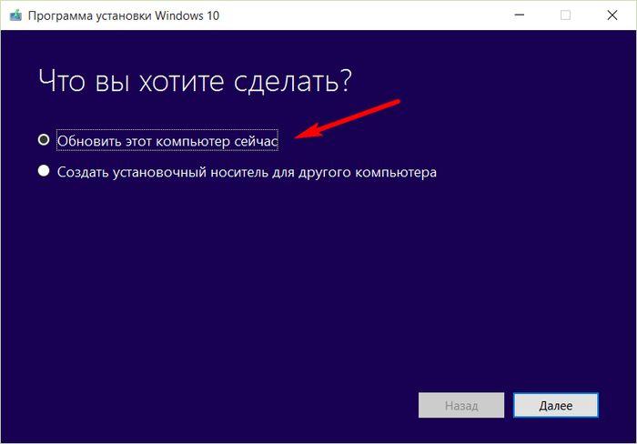 Как скачать официальную Windows 10, обновить до нее ранние версии и установить с нуля без ключа продукта