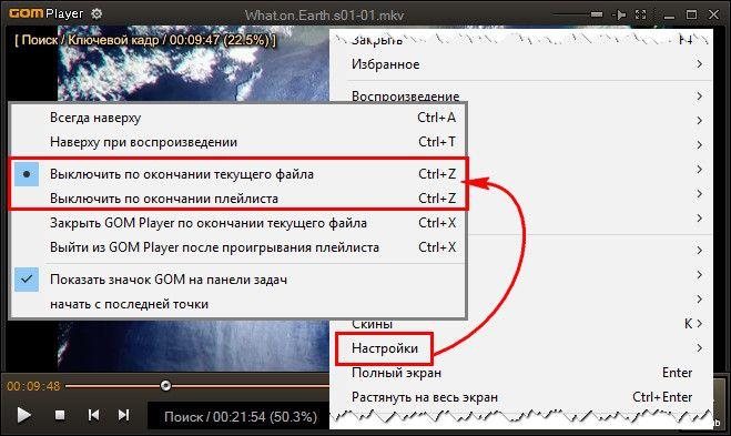 5 бесплатных Windows-программ для реализации таймера выключения компьютера