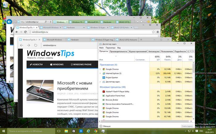 Windows 10: что нового после Microsoft Build 2015?
