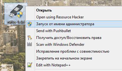 Как выполнить чистую установку Windows 8.1 Update