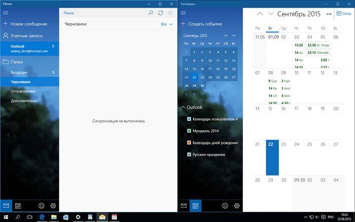Windows 10 Build 10547: основные и неочевидные изменения