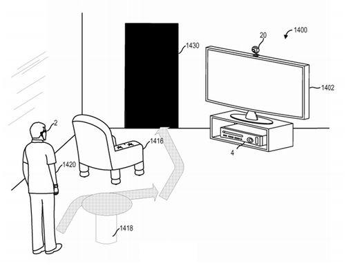 Microsoft разрабатывает очки с дополнительной реальностью, которые смогут распознавать реальные объекты