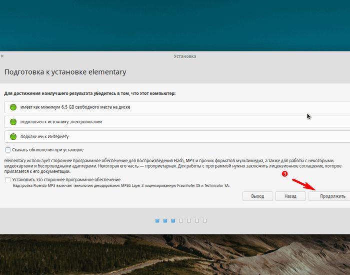 Elementary OS – элегантная операционная система в «яблочном» стиле и ее установка рядом с Windows