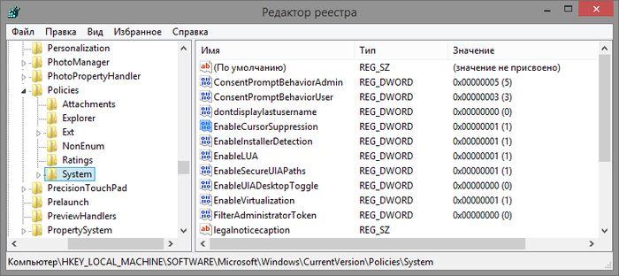 Что делать, если курсор исчезает в Windows 8.1