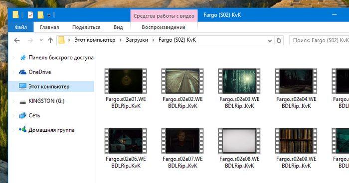 Генерирование эскизов медиафайлов в Проводнике Windows