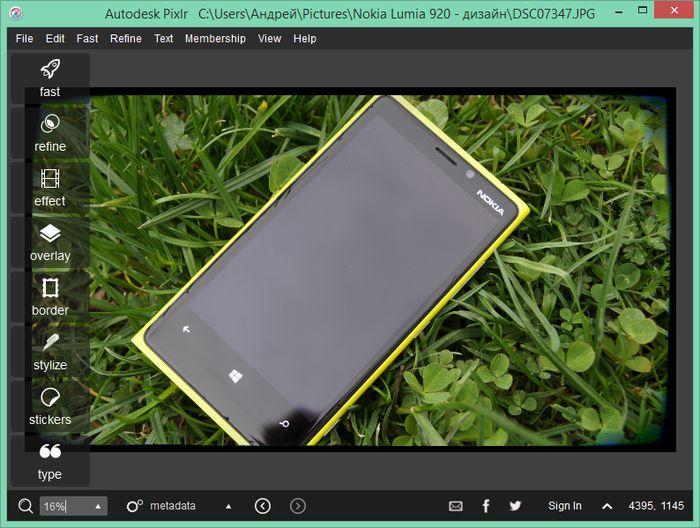 Популярный редактор фото Pixlr теперь и для Windows