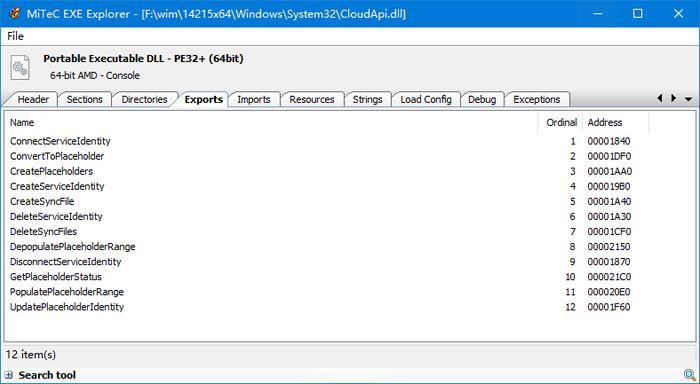 Новый файл в Windows 10 build 14251 предвещает возвращение «заполнителей»