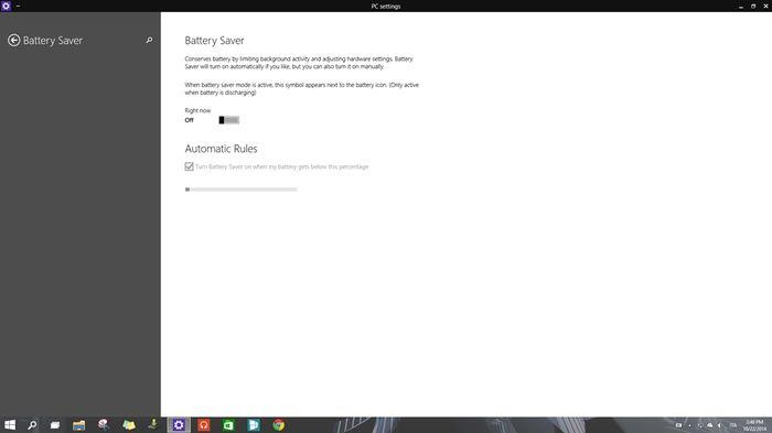 Некоторые дополнительные особенности Windows 10 TP build 9860