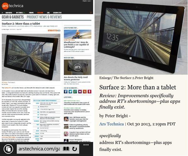 Что нового в Internet Explorer 11 для Windows Phone 8.1
