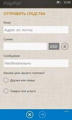 Официальное приложение PayPal для Windows Phone