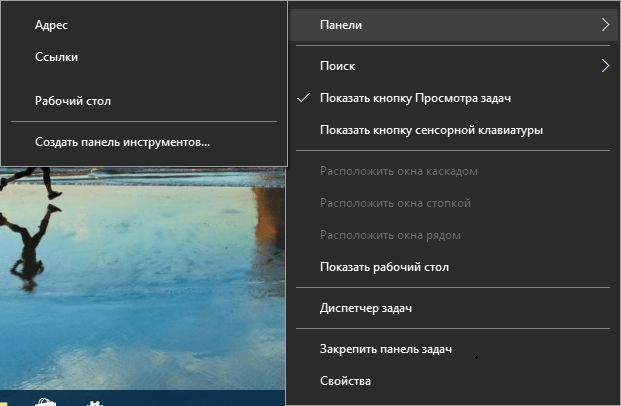 Обновленные контекстные меню Windows 10 понравились далеко не всем