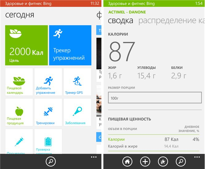 Приложение «Здоровье и фитнес» для смартфонов с Windows Phone 8