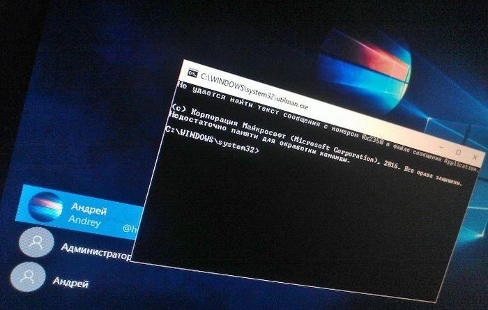 Как сбросить забытый пароль учетной записи Windows 10